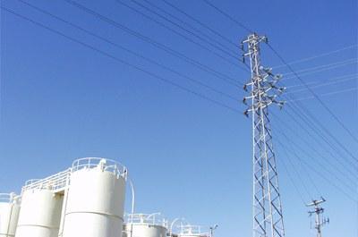 Produzione energia